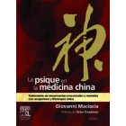 La psique en la medicina china -  Vv.Aa.